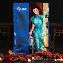 QINMA 210g Boiled fish seasoning fish condiment spices and seasonings