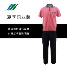 Pejabat Lapel Pinkish Work T-shirt