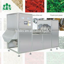 new design CCD plastic color sorter for sorting process