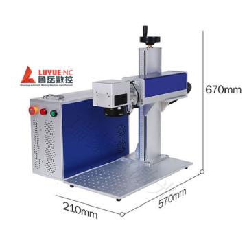 Split Style Fiber Laser Marking Machine