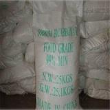 Sodium Bicarbonate 99% High Quality Food Grade