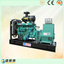 New Type 40kw/50kVA Diesel Generator Set with The Latest Price