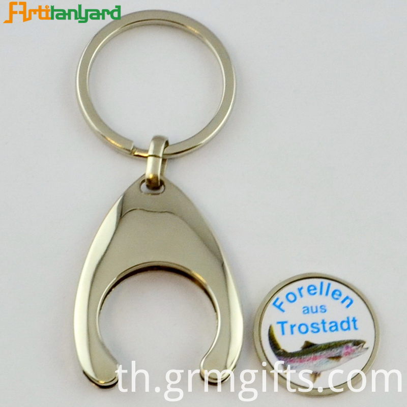 Trolley Coin Keychain With Plating