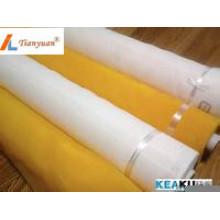 Malla de impresión de pantalla para cerámica (TYC-SPM)