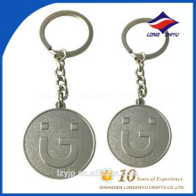 Fashion Custom Small Quantities Aluminium Keychain