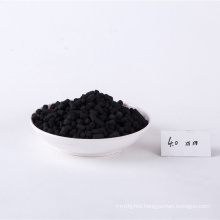 Bulk 4 mm Pellet Activated Carbon