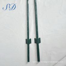 Heißer Verkauf U Typ Metall Stahl Zaun Post Preise