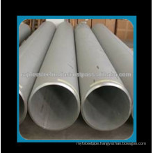 STAINLESS STEEL Pipe-Square
