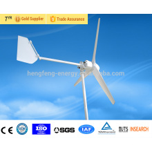 300w high efficience and low RPM small wind generator for home
