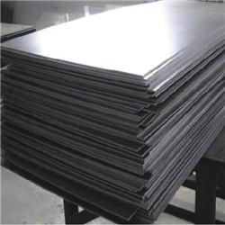 aluminum sheet ebay