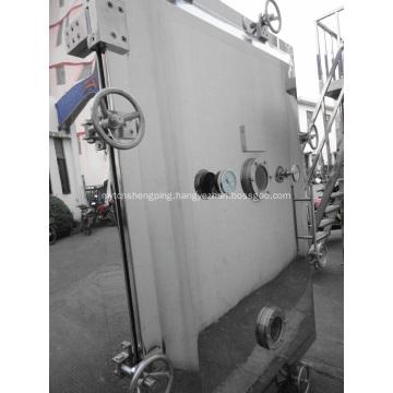 Fzg Series Square Type Static Vacuum Dryer