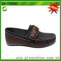 Best Seller Young Fashion Shoes