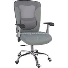 Malla silla recaro de oficina con ruedas D506B