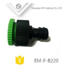 ЭМ-Ф-B220 Пластиковые садовый шланг разъем адаптера