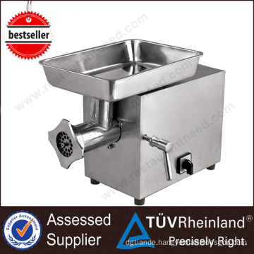 2017 Hot Sale Food Processing Machinery industrial meat mincer