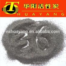 Abrasivo de arena AAA abrasivo marrón fundido óxido de alúmina 36 malla