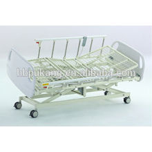 Super-low Multi-function Electric ICU Bed DA-6-1