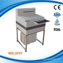 MSLXF07W 2015 beste Preis medizinische Röntgenfilmprojektor Maschine zum Verkauf