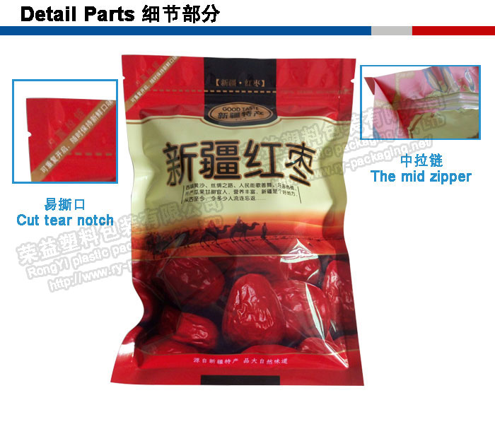Color Printing Three-side Sealed Bag