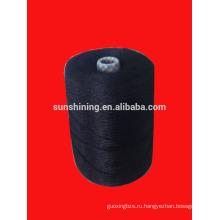 район ковровой пряжи ткань 600D/3*2