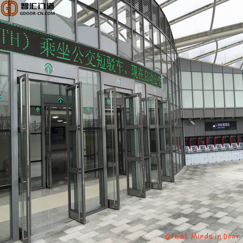Super Large Balance Door for Shanghai Disneyland Subway Station