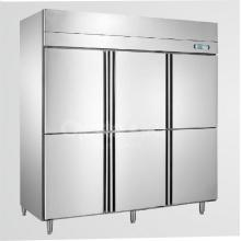 Đứng kiểu tủ lạnh và tủ làm mát