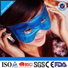 Gel Eye Mask & Liquid Eye Mask & Eye Shade