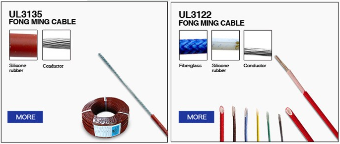 UL5257 Fiberglass Braid Wire 20AWG