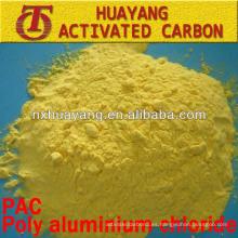 Reformación 2014 NUEVO cloruro de aluminio polimérico (PAC) SUMINISTRO DE CALOR