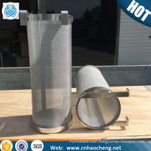 Homebrew mash tun stainless steel filter brewing equipment grain basket