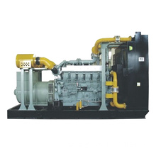20-1200kw Cummins High-Power Generator Set