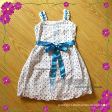 children 's skirt