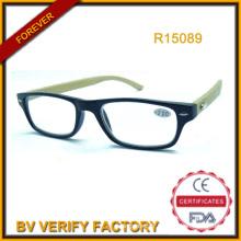 Verres de Glassic Readimg pour Promotiom fabriqué en Chine (R15089)