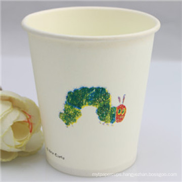 7oz (210ml) Disposable Hot Drink Paper Cup with Custom Logo Printed