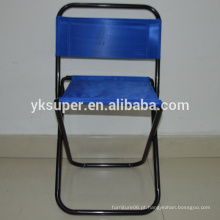 Cadeira de pesca elegante de alta qualidade com encosto