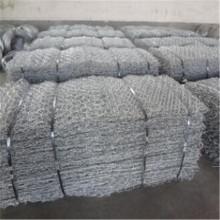 Verzinkte PVC-geschweißte Gabionenkörbe