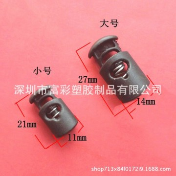 Wholesale adjustable plastic double  plastic stopper