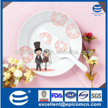 2pcs porcelain cake plate with server for wedding gift