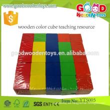 Juguetes educativos al por mayor de la promoción educativa del juguete del cubo del color de los juguetes