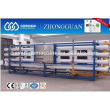 water treatment equipment/water treatment system/drinking water treatment plant
