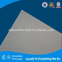 pp monofilament filter cloth for cement plant