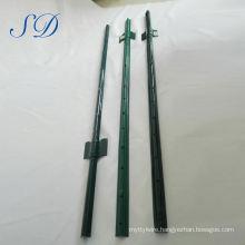 Cheap 1.5 Inch U Shape Fence Posts