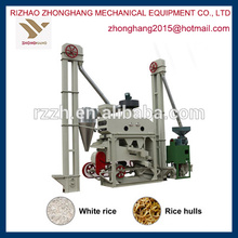 MINI usine automatique complète de rizière-machinerie agricole