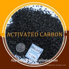 Carvão activado de porca / coco / palmeira para purificação de álcool