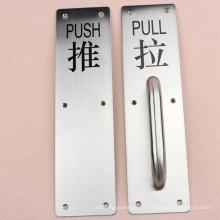 Usine personnalisée plaque de tirage avec ronde avec un prix raisonnable