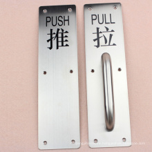 Hot Sale Pull Handle Push/Pull Handles