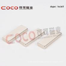 Rectangular Neodymium Magnet Block