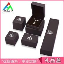 Caixa de anel de exibição de jóias de plástico de alta qualidade