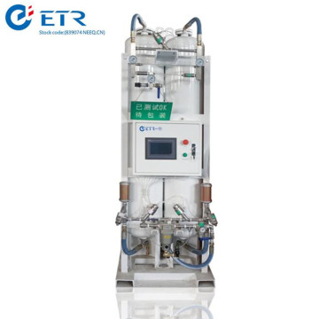 Oxygen Pressure Swing Adsoption O2 Generator Cena