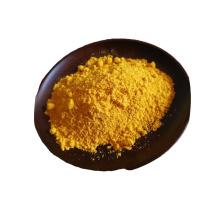 Low Price USP/EP/BP Folic Acid Manufacturers